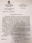 Председатель Облсобрания Е.В. Прокопьева сняла оба «антимусорных» законопроекта с повестки будущей сессии