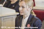 Ирина ЧИРКОВА о ситуации на ст. Шиес