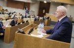 Ирина Чиркова прокомментировала начало весенней сессии в ГосДуме
