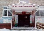 Депутат Ирина Чиркова о законопроекте о школах искусств