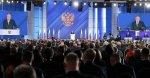Как Архангельская область прозвучала в президентском послании-2021