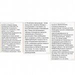 Ирина Чиркова прокомментировала продолжающееся принуждение бюджетников к голосованию на праймериз ЕР